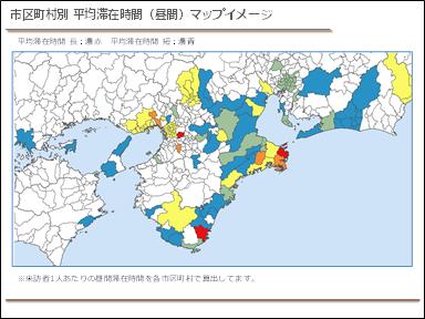 Quelle: colopl.co.jp