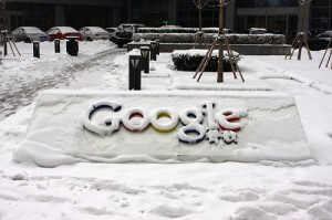 Google China Beijing. Autor: Fan Yang. Creative Commons: BY-SA 3.0.