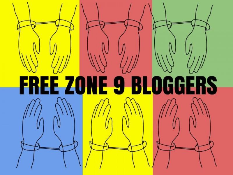Kampagnenbild von Free Zone9 Bloggers